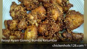 Resep Ayam Goreng Bumbu Ketumbar